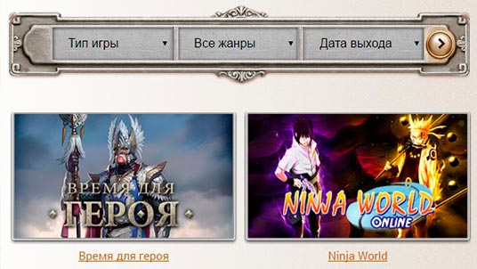 kingames каталог игр