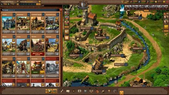 tribalwars 2 screenshot 3