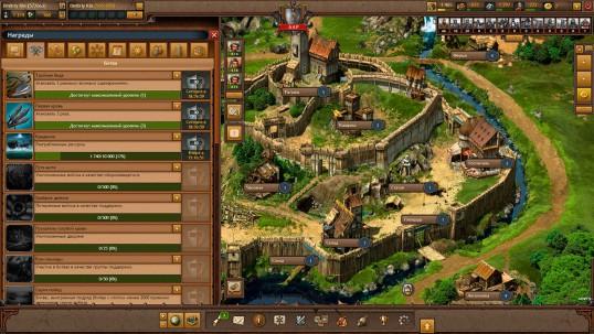 tribalwars 2 screenshot 7