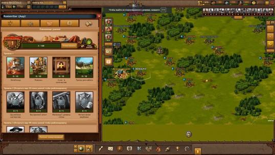 tribalwars 2 screenshot 8