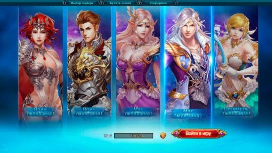 Рыцарь Небес Скриншот 4