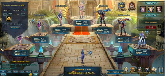 Рыцарь Небес Скриншот 5