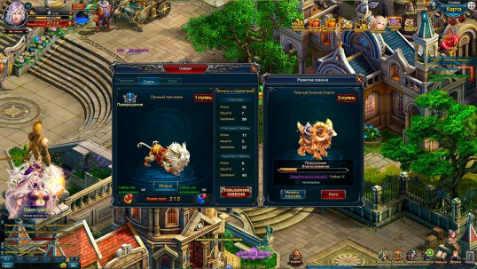 Рыцарь-Небес-Скриншот-7