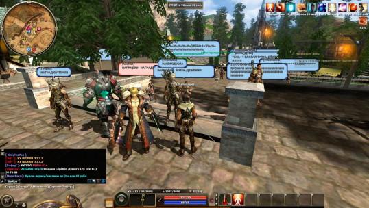 R2 online геймплей 1