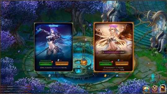 Герои Лига Ангелов 2 призыв