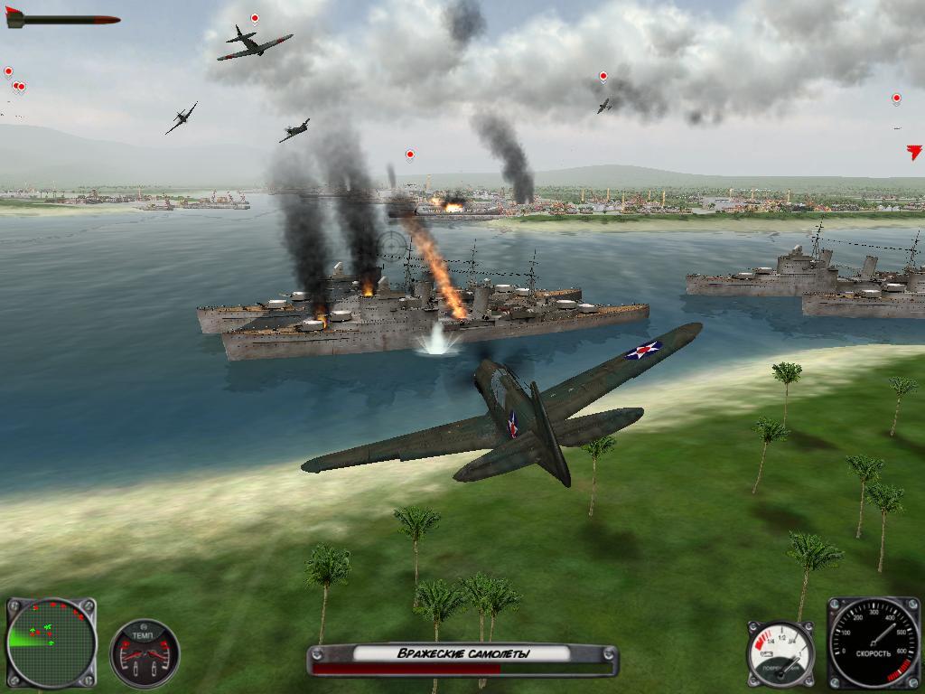Игры леталки на самолетах симуляторы скачать торрент