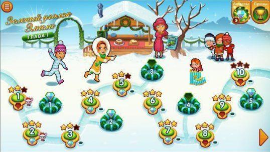 delicious-emilys-christmas-carol-collectors-edition-screenshot6